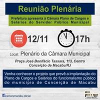 Prefeitura apresenta à Câmara projeto que prevê implantação do Plano de Cargos e Salários dos Servidores Públicos de Conceição de Macabu